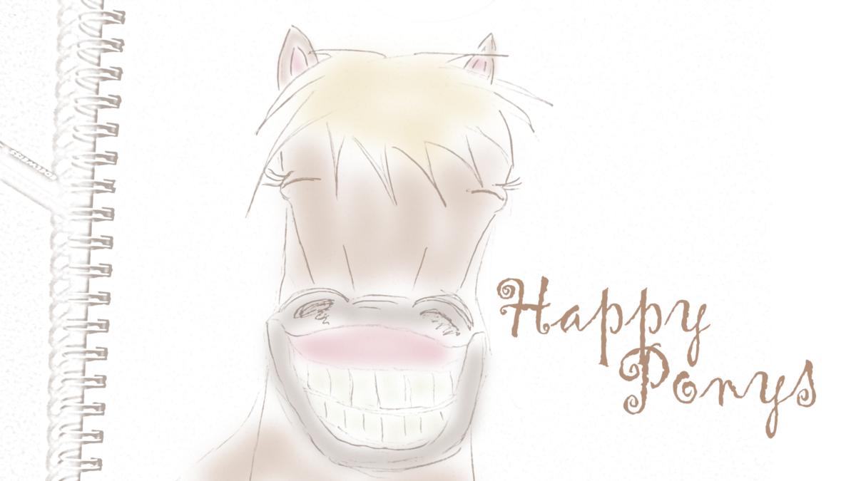 """Zeichnung eines lachenden Ponys mit dem Schriftzug """"Happy Ponys"""""""